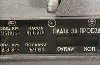 http://images.vfl.ru/ii/1504801692/aabdfd1b/18516433_s.jpg