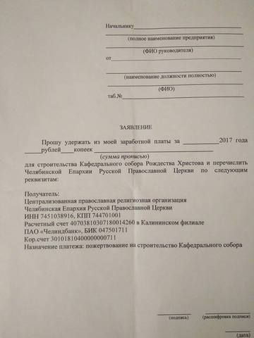 http://images.vfl.ru/ii/1504819144/24e6c127/18519022_m.jpg