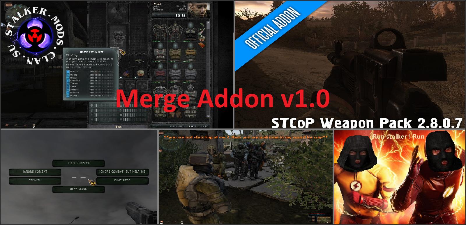 Merge addon v1.0