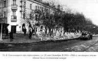 http://images.vfl.ru/ii/1504882424/efb7f6ce/18527869_s.jpg
