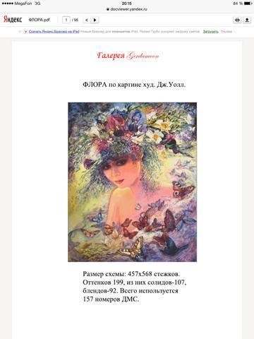 http://images.vfl.ru/ii/1504893379/5e70e0d3/18529909_m.jpg