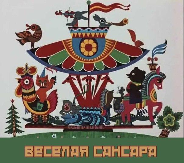 http://images.vfl.ru/ii/1504951416/562cd323/18536060.jpg
