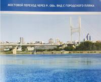 http://images.vfl.ru/ii/1504952660/cce5b527/18536274_s.jpg