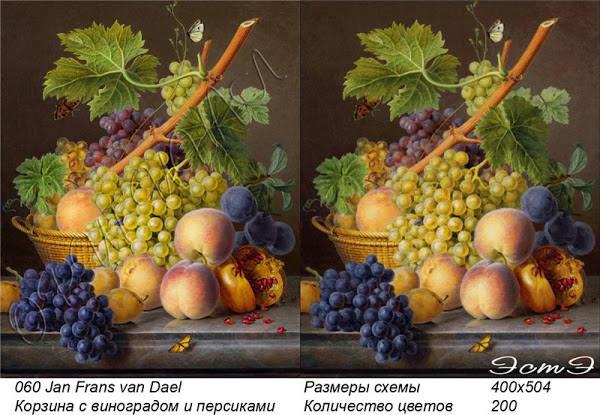 http://images.vfl.ru/ii/1504964075/fe5b2ff5/18538351_m.jpg
