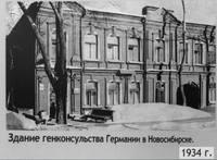 http://images.vfl.ru/ii/1504971049/37c8c6a8/18539771_s.jpg
