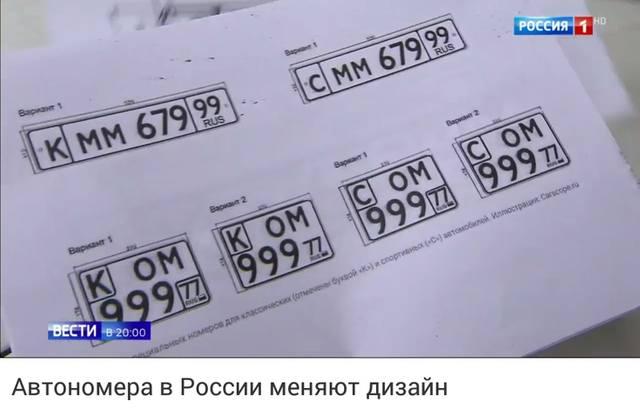http://images.vfl.ru/ii/1504974182/7a6590b9/18540410_m.jpg