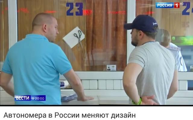 http://images.vfl.ru/ii/1504974336/04f76044/18540429_m.jpg