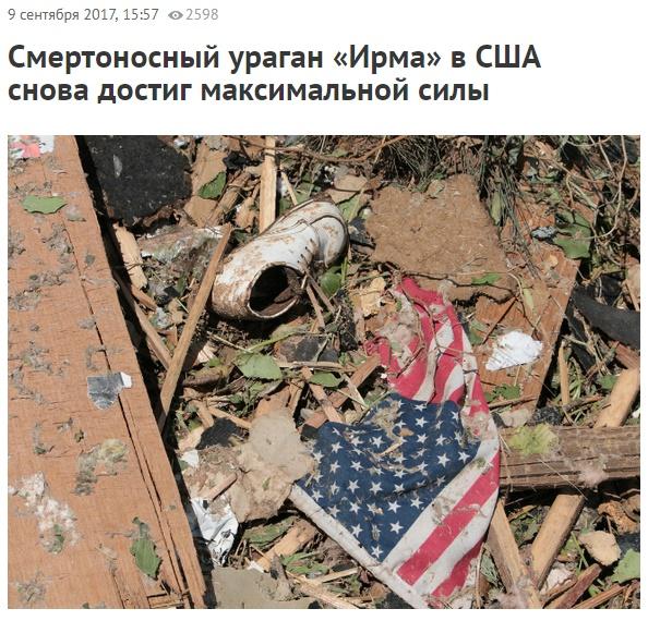 http://images.vfl.ru/ii/1504975890/6f5b69f0/18540704.jpg