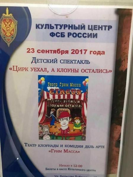 http://images.vfl.ru/ii/1505043937/d4834cca/18549157.jpg
