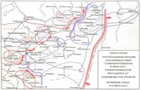 Гражданская война в Присылвенском крае 18550359_s