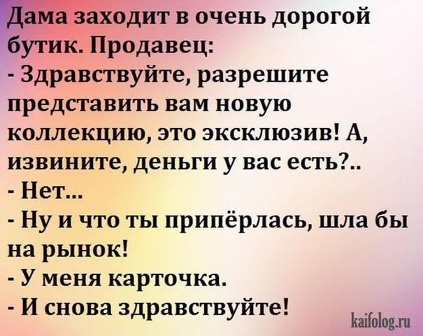 http://images.vfl.ru/ii/1505085632/d5290573/18556522_m.jpg