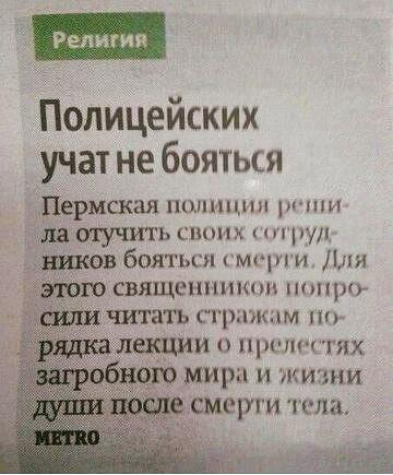 http://images.vfl.ru/ii/1505103794/86d2f6e0/18557149.jpg