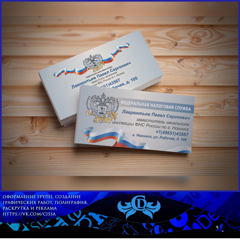 http://images.vfl.ru/ii/1505119058/eaf6ddbe/18559458.png