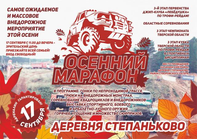 http://images.vfl.ru/ii/1505127652/4152d86e/18561043_m.jpg