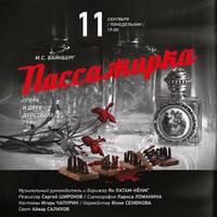 http://images.vfl.ru/ii/1505148388/055c74f2/18565385_s.jpg