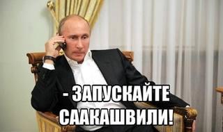 http://images.vfl.ru/ii/1505150583/21a27b32/18565927.jpg
