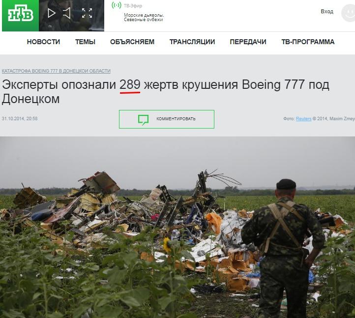 http://images.vfl.ru/ii/1505154160/59129f1b/18566904.jpg