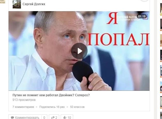 http://images.vfl.ru/ii/1505160175/f02db31b/18568114.jpg
