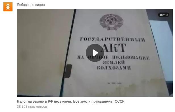 http://images.vfl.ru/ii/1505160347/87755a40/18568138.jpg