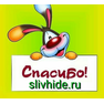 https://slivhide.ru/threads/kak-zarabotat-na-bonusnoj-programme-spasibo-ot-sberbanka-belaja-sxema.3329