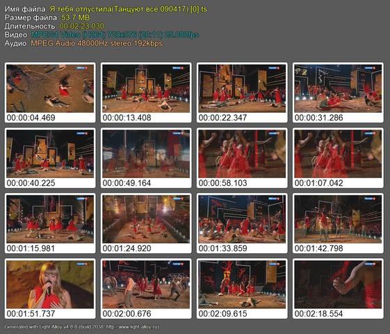 http://images.vfl.ru/ii/1505360625/df982134/18595591_m.jpg