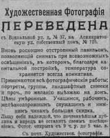 http://images.vfl.ru/ii/1505373536/d354a927/18596874_s.jpg