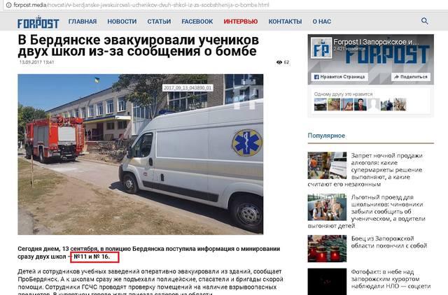 http://images.vfl.ru/ii/1505374133/2687abf7/18596962_m.jpg