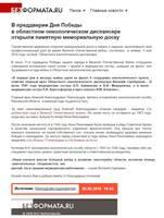 http://images.vfl.ru/ii/1505376313/8bedbda9/18597281_s.jpg