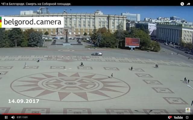 http://images.vfl.ru/ii/1505400584/f01bc9d2/18601906_m.jpg