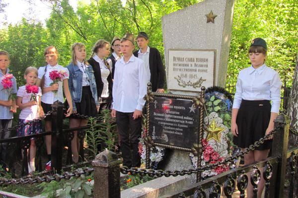 http://images.vfl.ru/ii/1505402688/4f23965b/18602151_m.jpg