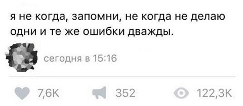 http://images.vfl.ru/ii/1505406011/202c5e2b/18602721.jpg