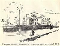 http://images.vfl.ru/ii/1505408706/16a92e61/18603176_s.jpg