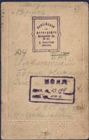 http://images.vfl.ru/ii/1505412148/71bd74cd/18603716_s.jpg
