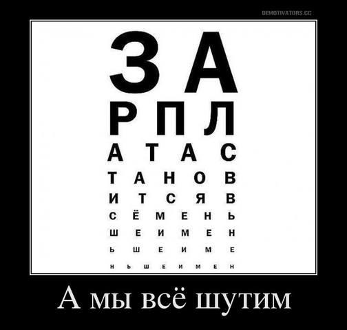 http://images.vfl.ru/ii/1505422371/e0b53c79/18605605_m.jpg