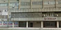 http://images.vfl.ru/ii/1505456975/2e37f82a/18607379_s.jpg