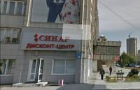 http://images.vfl.ru/ii/1505456975/d6d67f58/18607378_s.jpg