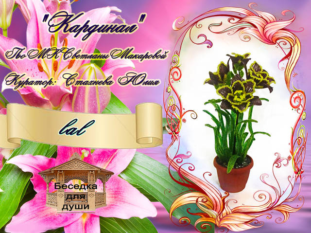 http://images.vfl.ru/ii/1505502711/0aa625f3/18617380_m.jpg