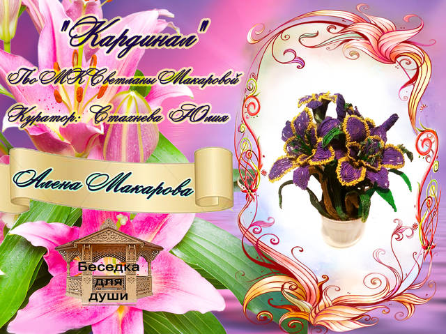 http://images.vfl.ru/ii/1505502713/4335d607/18617382_m.jpg