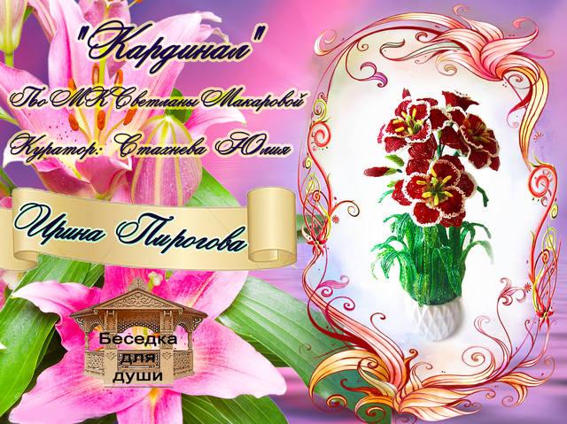 http://images.vfl.ru/ii/1505502716/a5e71e9a/18617385_m.jpg