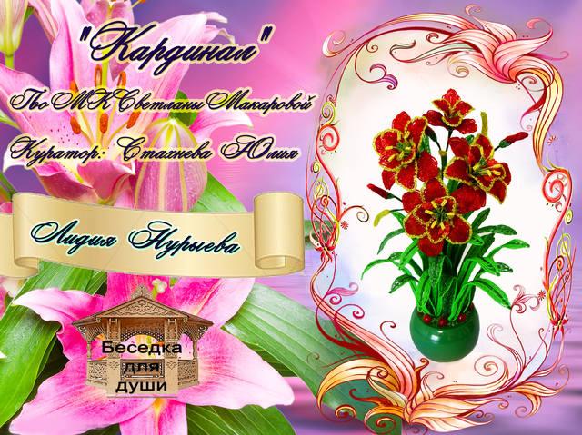 http://images.vfl.ru/ii/1505502720/0fcce55c/18617388_m.jpg