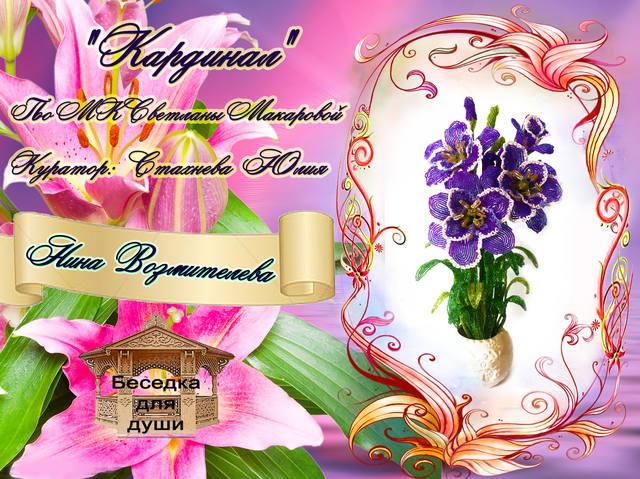 http://images.vfl.ru/ii/1505502890/691291f1/18617419_m.jpg