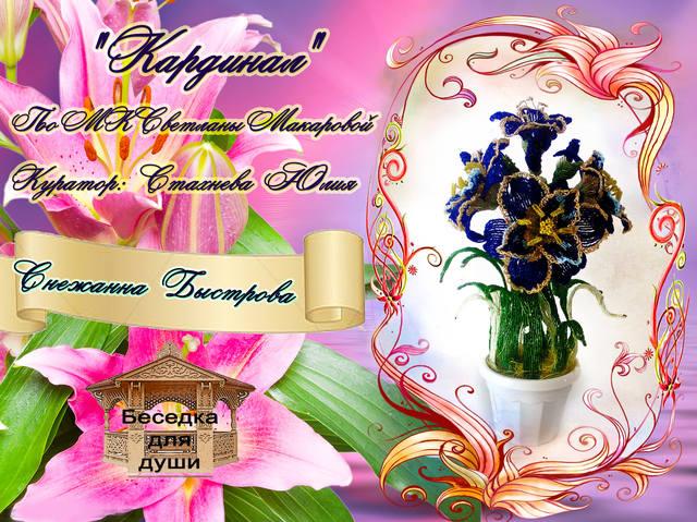 http://images.vfl.ru/ii/1505502894/f2f6d580/18617423_m.jpg