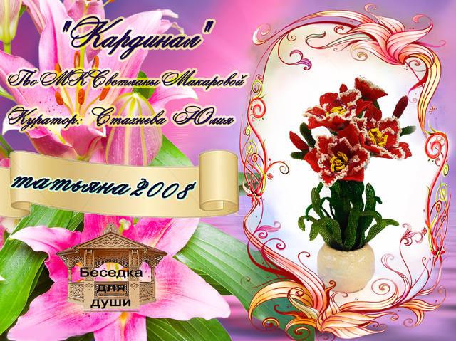 http://images.vfl.ru/ii/1505502896/2d02f7a2/18617424_m.jpg