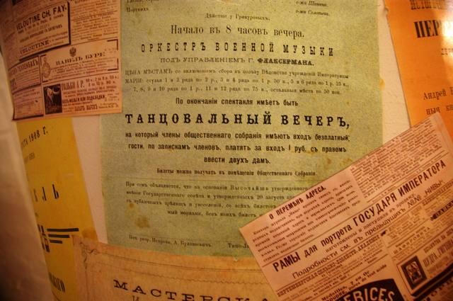 http://images.vfl.ru/ii/1505503724/eea55949/18617553_m.jpg