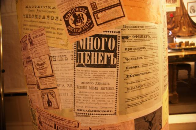 http://images.vfl.ru/ii/1505503725/7a5c2b00/18617554_m.jpg