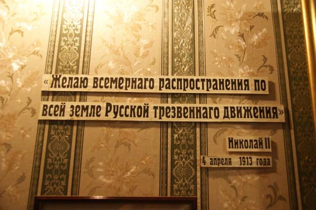 http://images.vfl.ru/ii/1505503725/f63a1523/18617556_m.jpg