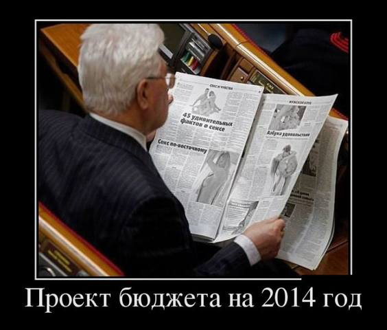 http://images.vfl.ru/ii/1505504045/877fc3fb/18617604_m.jpg
