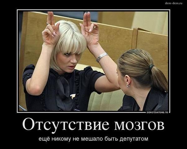 http://images.vfl.ru/ii/1505504045/ea48a4ac/18617605_m.jpg