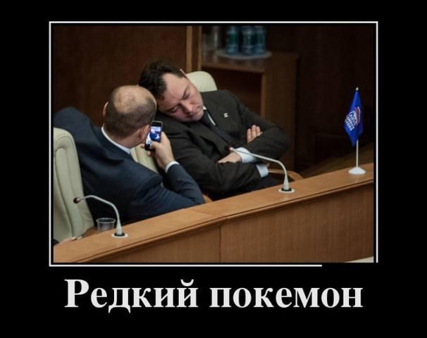 http://images.vfl.ru/ii/1505504046/5caaef26/18617611_m.jpg