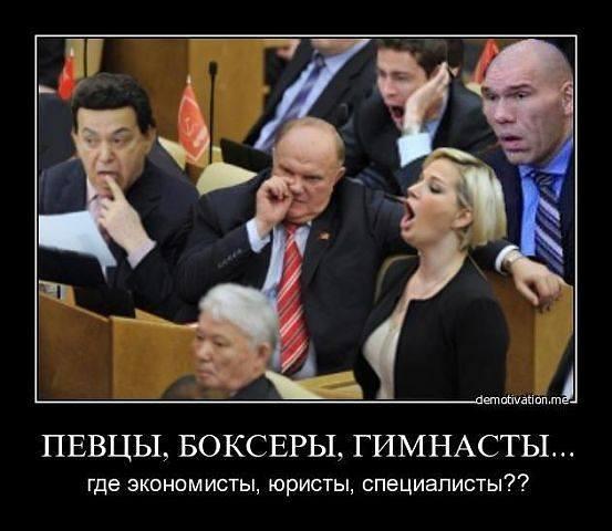http://images.vfl.ru/ii/1505504046/60fd5b4e/18617608_m.jpg